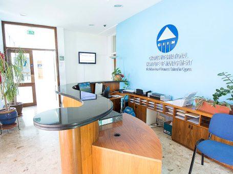 CIIM – Cyprus International Institute of Management (Nicosia Campus)