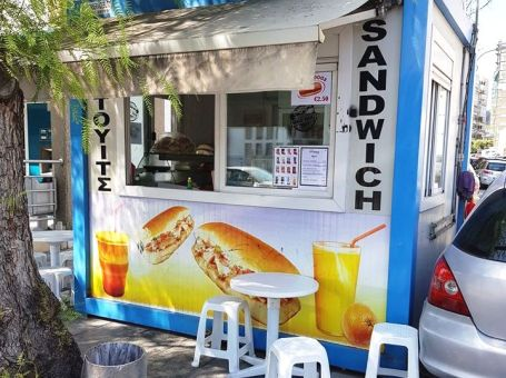 To Eklekto Sandwich