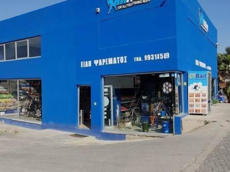 KN Fishing Stores Nicosia