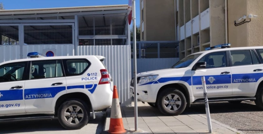 Police Αστυνομία