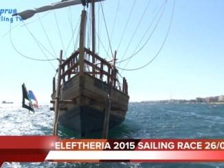 ELEFTHERIA SAILING RACE 26/27 SEPTEMPER 2015
