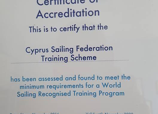 Διεθνής αναγνώριση της Κυπριακής Ιστιοπλοϊκής Ομοσπονδίας