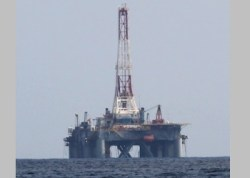 Gas exploration rig image