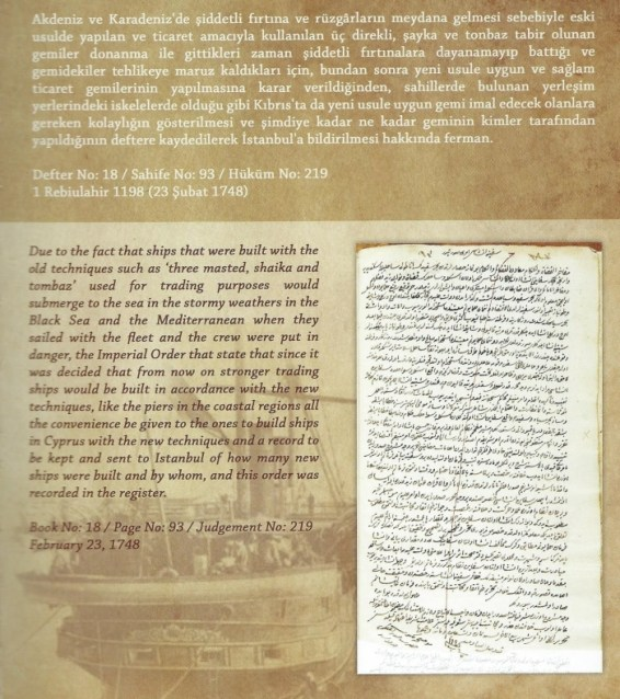Evkaf document showing Ottoman scrip and both Turkish and English translations