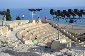 The Amphitheatre is used for major entertainment events
