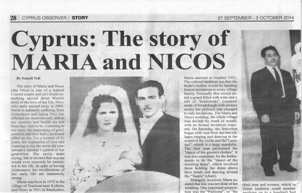 The story of Maria and Nicos