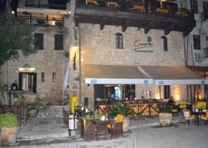 Carob Restaurant
