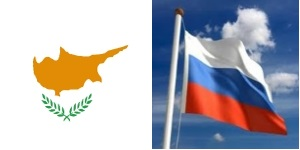 Cyprus and Russian flag