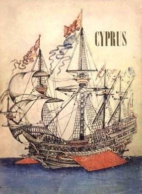Sailing ship of Ottoman Cyprus