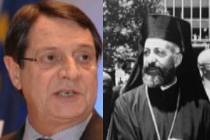 Anastasiades and Makarios