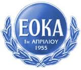 Eoka_1