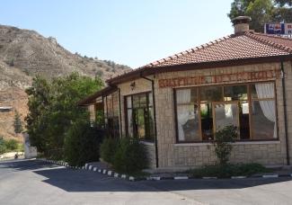 Baspinar restaurant