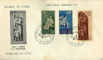 First day cover 13
