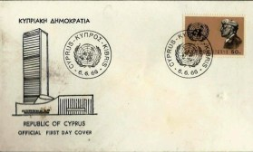 First day cover 15