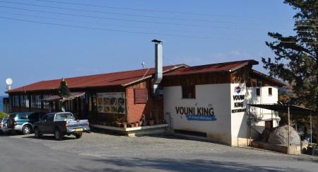 Vouni King Restaurant 2