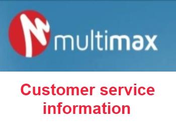 multimax-customer-information