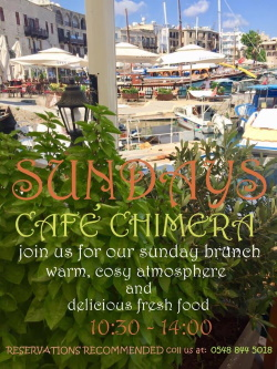 Cafe Chimera poster 250