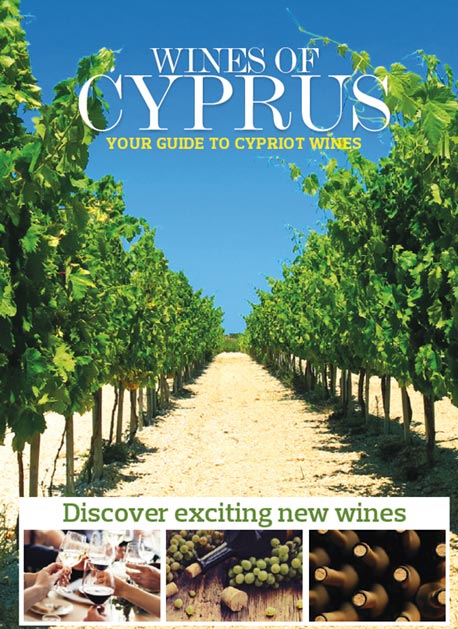 Discover exciting new wines