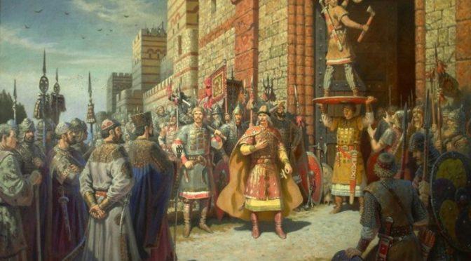 Существовали ли на самом деле византийцы