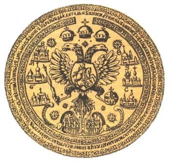 Почему на гербе Романовых изображен грифон
