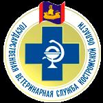 Костромская городская СББЖ
