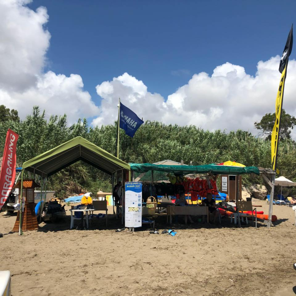 Picture of Coral Bay Water Sports - PAPA Seasports