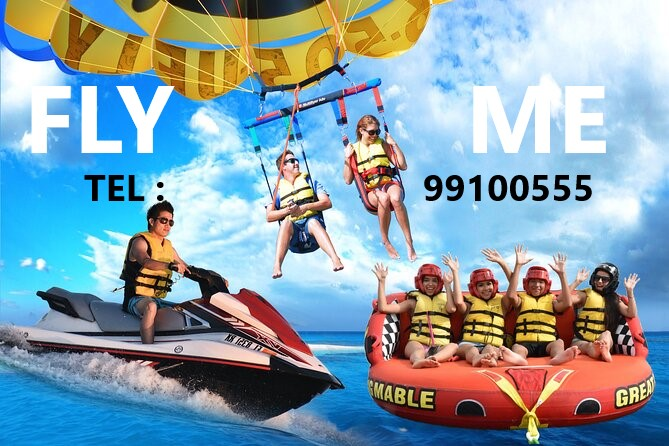 Picture of Fly Me Watersports