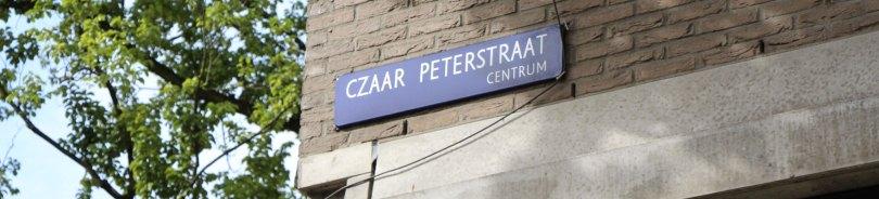 foto naambord Czaar Peterstraat, Amsterdam