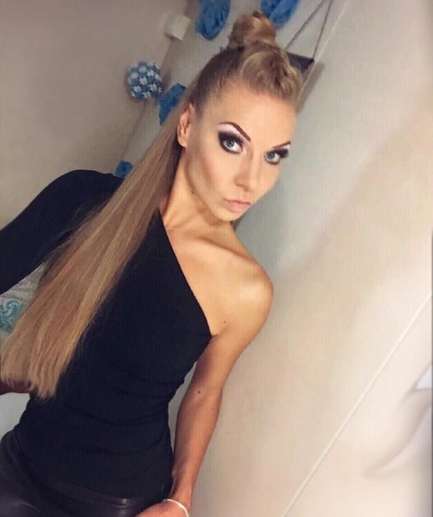 Elena czech republic dating app