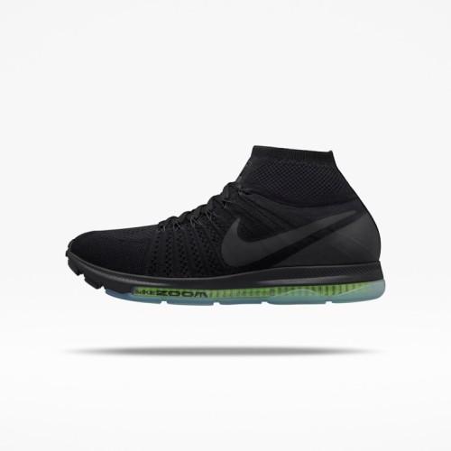 Nike ZAO