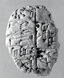 Fragment zapisanej tablicy z Nippur znalezionej w świątynnej bibliotece
