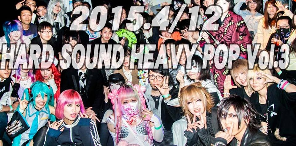 20150412 heavy pop sound