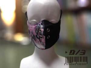 kuua_mask_bk_front