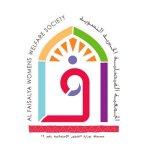 جمعية الملك عبد العزيز الخيرية بحائل