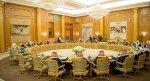 تنظيم المجلس الاقتصادي الأعلى