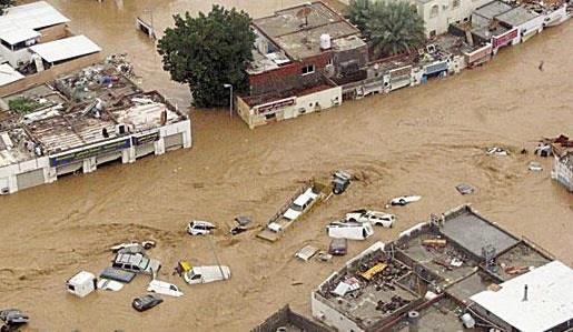 تعويض أضرار السيول