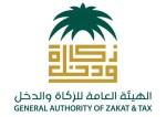 نظام مؤسسة النقد العربي السعودي