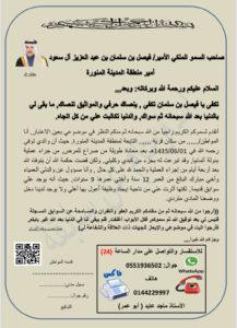 كتابة استرحام سجين الموقع الرسمي للأستاذ ماجد عايد