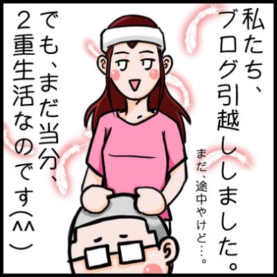 No0278_web
