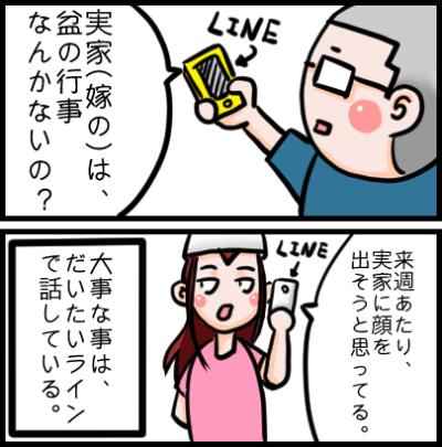 No0281_web