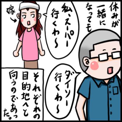 No0285_web