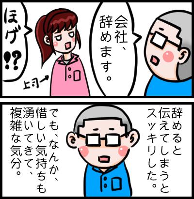 No0286_web