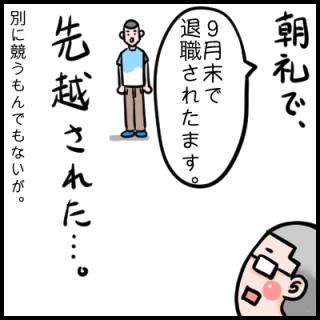 先越された(^^)。