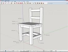 椅子の制作開始。