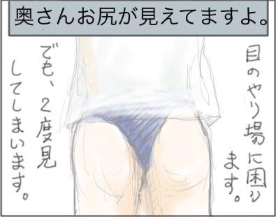 No0010_web