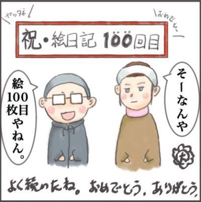 No0100_web