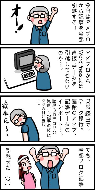 No0306_web