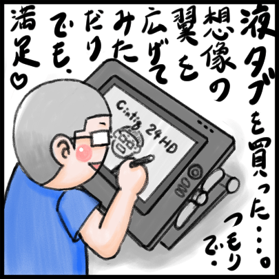blog_import_55efdba30c988