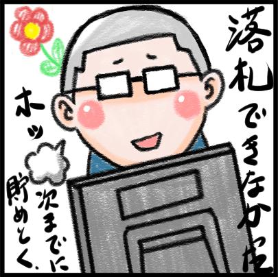 blog_import_55efdba5c90b9