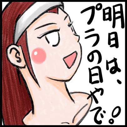 blog_import_55efdbb0c39ce